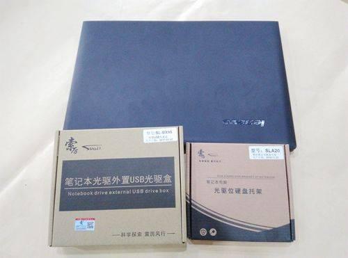 改造升级岳父的笔记本-联想G50-80