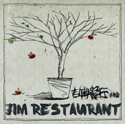 站长推荐-赵雷《吉姆餐厅》民谣专辑,希望你喜欢。