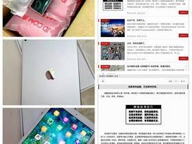 入手第一款苹果产品ipad air2 128G WLAN版银