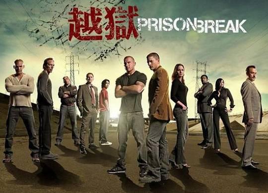 《越狱》第五季百度云盘持续更新...