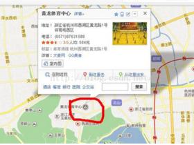 蚂蚁分类开启https后百度地图标注问题解决办法