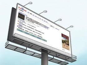 网站防镜像及避免搜索引擎快照404的方法
