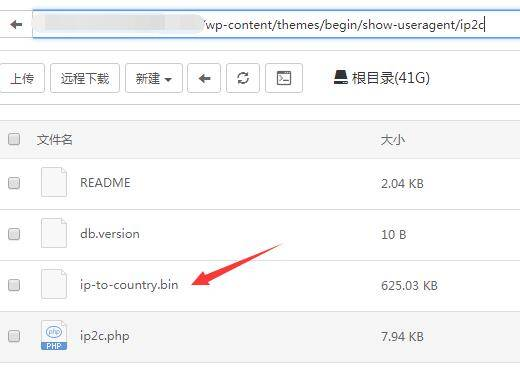 记录下Show User Agent中IP地址库的更新方法