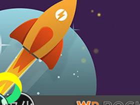WordPress火箭缓存插件WP Rocket汉化版【v3.7】分享