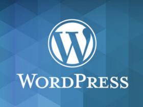 解决WordPress文章ID不连续问题